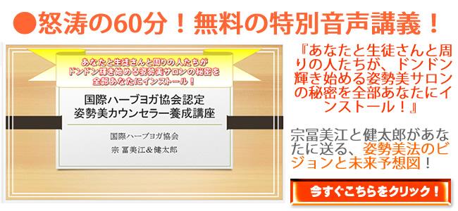 onsei_tab.jpg
