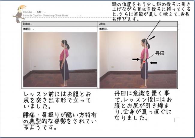 bf02.jpg
