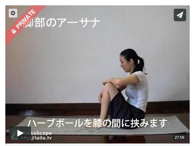yogaoke.fw.png
