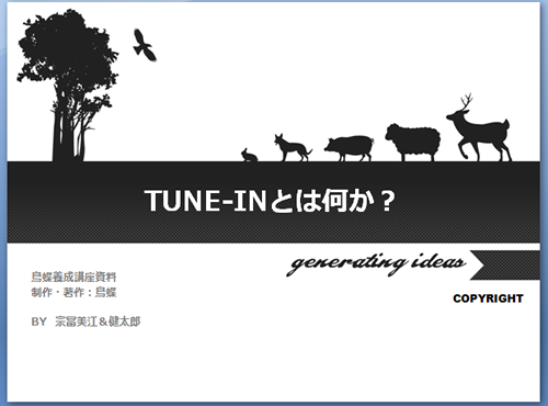 tunein.fw.png