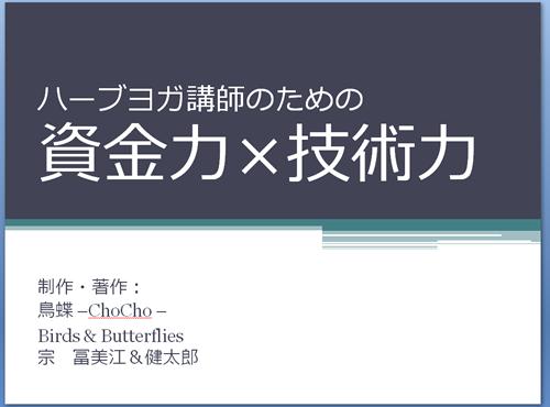 shikinryoku.fw.png