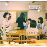 りこ先生の過去のワークショップ情報