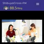 額賀史子さんのラジオ出演の様子はYoutube動画でもご覧になれます
