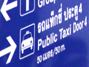 public-taxi-bangkok-airport.jpg