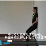なぜ姿勢美法を教えると、生徒さんのヨガが10倍高まるのか? 第1回